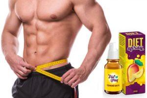 Diet Spray Αναθεώρηση – Βελτίωση των διαδικασιών απώλειας βάρους του σώματός σας!