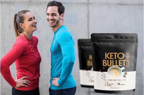 KETO BULLET COFFEE - ΤΙΜΗ ΣΤΗΝ ΕΛΛΑΔΑ