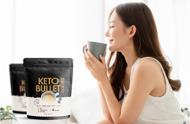 KETO BULLET COFFEE ΣΧΟΛΙΑ ΚΑΙ ΑΠΟΕΙΣ